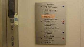 DSC03246.JPG